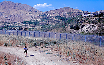 Check out some of our latest links, including Aine Pennello's dispatch from the Golan Heights.