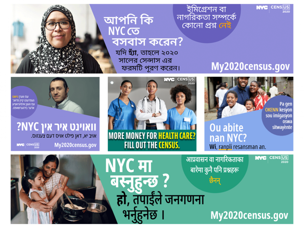 Composite of multiple ads for the Census 2020 in multiple languages